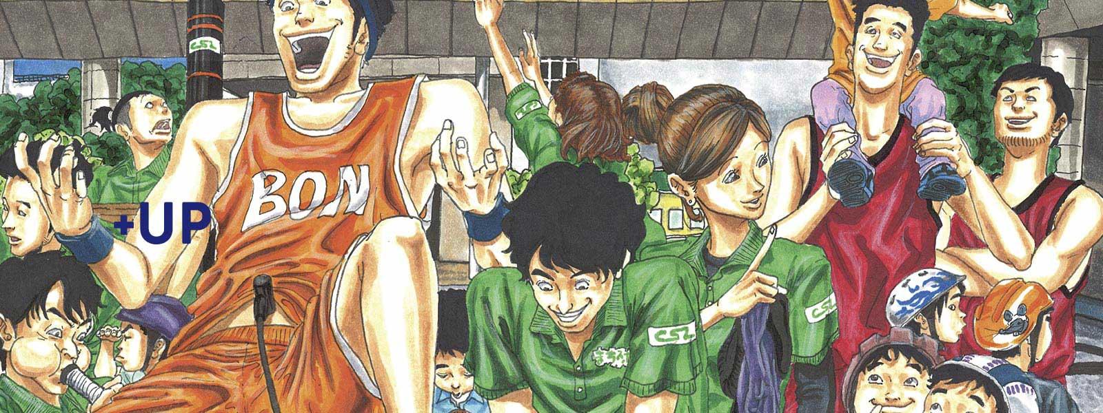 スポーツボランティアバンク〜プラスアップ
